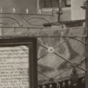 Tarnopol - interior of synagogue 1917 (13)